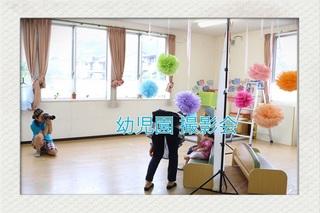 image-d90b9.jpg
